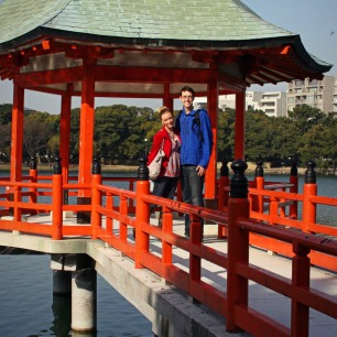 Quick pic at a Ohori Park