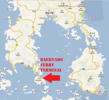 Baekyado ferry terminal zout